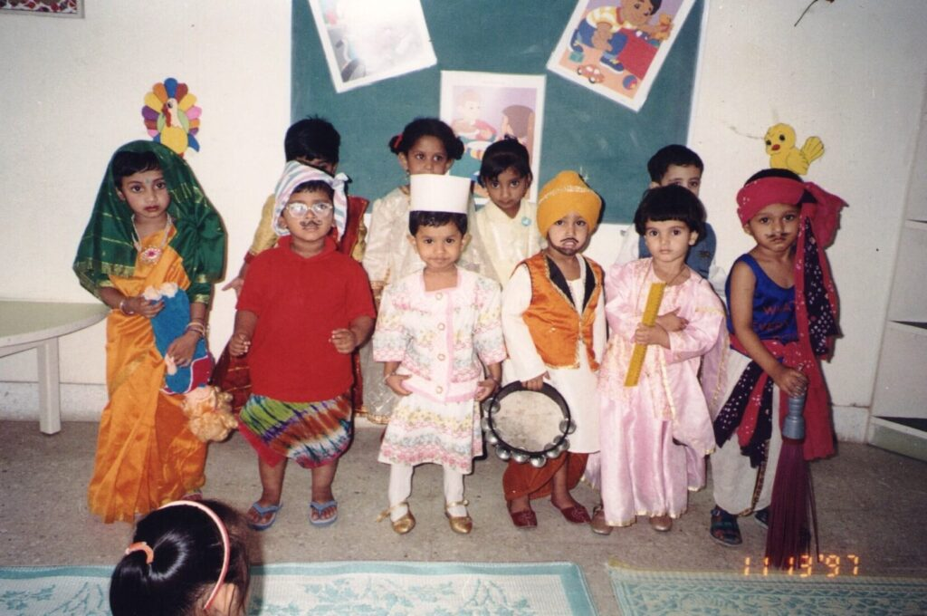 The first Children's Day